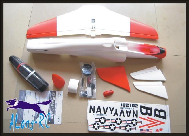 航模飞机-遥控飞机-epo耐摔材料飞机-t45涵道飞机机